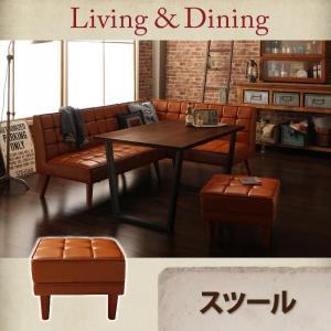 オットマン Monica モニカ ダイニング ソファスツール 合皮レザー 足置き 椅子 ソファ ソファー いす チェア チェアー 一人用ソファ 一人掛けソファ 一人 1人|harda-kagu