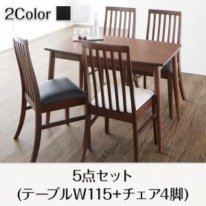 ダイニングテーブルセット 5点セット テーブル幅115+チェ...