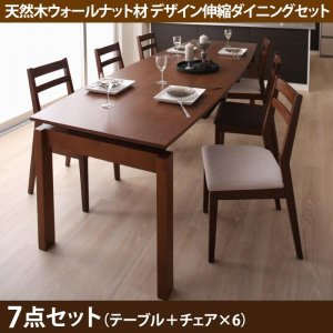 ダイニング7点セット (テーブル幅140〜240+チェア6脚) Kante カンテ スライド式テーブル 伸縮式ダイニングテーブル テーブル 伸長式テーブル 伸縮式テーブル|harda-kagu