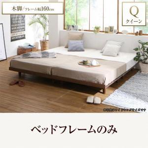 ローベッド 新婚ベッド 新築 Bibury ビブリー ベッドフレームのみ 木脚 クイーン フレーム幅160 木製ベッド ベット 2人用 低いベッド ロースタイル ローベッド|harda-kagu
