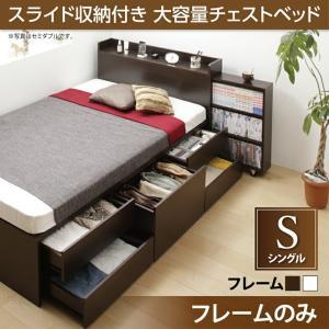 収納ベッド シングル 棚付き コンセント付き 引出し付き Every-IN エブリーイン ベッドフレームのみ シングルベッド ベッド べット 収納付きベッド harda-kagu