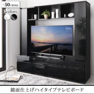 テレビ台 ローボード 壁面収納テレビ台 50型対応 ハイタイプ 幅169 鏡面仕上げ MODERNA モデルナ テレビボード リビングボード tvボード リビング収納 おしゃれ|harda-kagu