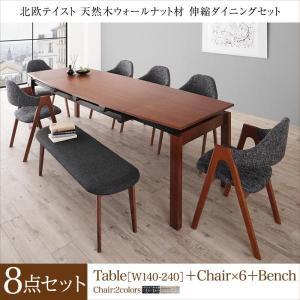 ダイニングテーブルセット 8点セット (テーブル幅140-240+チェア6脚+ベンチ1脚) KANA カナ 伸縮 伸張 伸長 伸縮ダイニングテーブル 伸長式ダイニングテーブル|harda-kagu