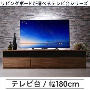 テレビ台 ローボード 60型 幅180 奥行45 高さ40 背面収納 引出し スライドレール DVD216枚 CD423枚 木製 TV-line テレビライン ウォルナットブラウン 幅180cm|harda-kagu
