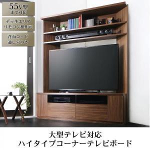 テレビ台 ローボード 大型テレビ対応 ハイタイプ コーナーテレビボード city angle シティアングル 55V型対応 コーナー壁面収納テレビ台 幅134 奥行40 高さ160cm|harda-kagu
