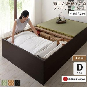 ベッドフレーム ベッド 美草畳 小上がり風 大容量 収納庫 畳ベッド ダブル|harda-kagu