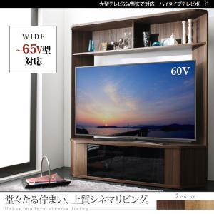 テレビ台 ローボード 大型テレビ 65V型 ハイタイプ XX ダブルエックス 壁面収納 キャスター付き コータータイプ コーナーテレビ台 65V型対応 壁面収納テレビ台|harda-kagu