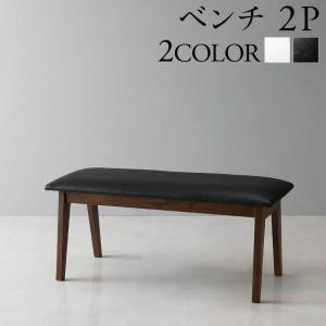 ベンチ ダイニングベンチ 長椅子 玄関ベンチ リビングベンチ モダン 単品 モノーチェ 2人用ベンチ 天然木 ウォールナット材|harda-kagu