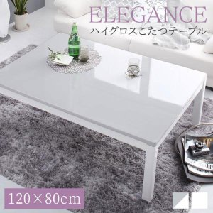 こたつ 鏡面 長方形 こたつテーブル MONOLIGHT 4尺 80×120cm 幅120 ハイグロス 鏡面仕上げ 長方形こたつ オシャレコタツ 北欧 省エネ ローテーブル|harda-kagu