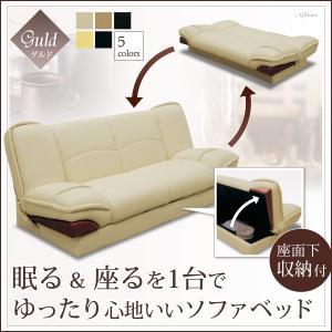 ソファーベッド 3人掛け 幅185cm 合皮 グルド2 ソファベッド ソファ 収納付き 座面下収納 ベッド シングルベッド 新生活 1人暮らし 3人掛けソファベッド|harda-kagu