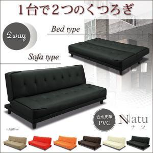 ソファーベッド 3人掛けリクライニングソファベッド 幅181cm 合皮 ナツ3 ソファ ベッド ベット リクライニング リクライニングソファ 新生活 1人暮らし|harda-kagu