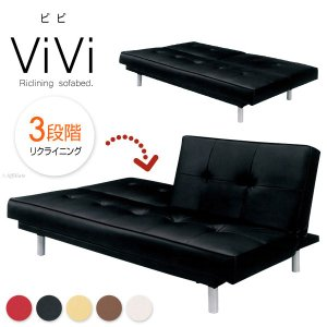 3人掛けリクライニングソファベッド 幅180cm 合皮 ビビ ViVi リクライニングベッド ベット 三人掛け 三人用 ソファーベッド 新生活 1人暮らし|harda-kagu