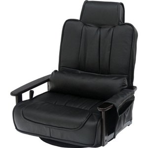 リクライニング座椅子 座椅子 折りたたみ リクライニング回転座椅子 大 フリージア 幅70cm チェア リクライニング 回転座椅子 リクライニングチェア harda-kagu