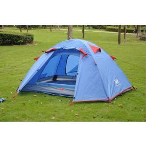 超軽量ツーリング 4人用 2層テント キャンピングテント 4色有 送料無料|harebare-shop