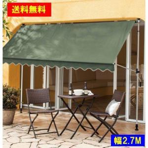 送料無料 つっぱり式オーニングスクリーン 幅270CM UVカット 日よけ エコシェード 遮光 テント 突っ張り 簡易オーニング 防水 雨よけ パラソル|harebare-shop