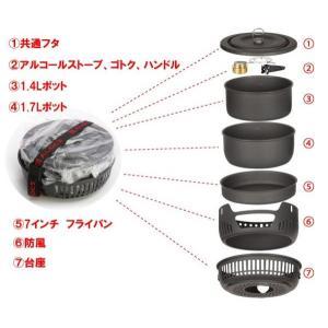 送料無料 アウトドア用クッカーセット ALOCS CW-C05 アルコールストーブ付き ガス両用可能|harebare-shop|03