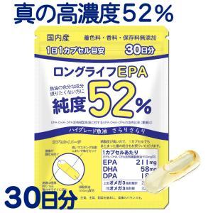 ●EPA 38.4%+DHA 10.6%+DPA(ドコサペンタエン酸)3.4%=合計52.4%、AR...