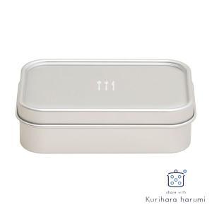 栗原はるみ アルミランチボックス スクエア型  share with Kuriharaharumi ...