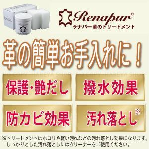 ラナパー革のお手入れキット 送料無料 レザートリートメントとクリーナーのセット商品 ラナパー正規品 hareya 04