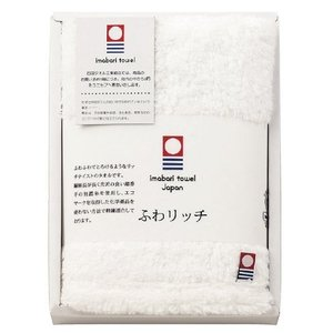 ふわリッチ無撚糸 フェイスタオル IMF-100|harika-gift