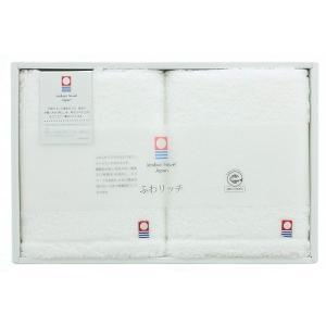 ふわリッチ無撚糸 フェイスタオル2枚セット IMF-200|harika-gift