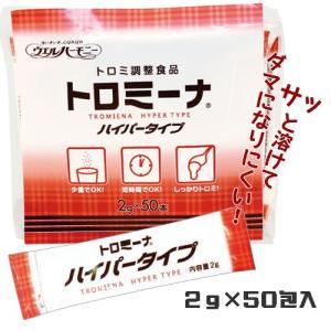 とろみ調整食品 トロミーナ ハイパータイプ 2g×50包入 1袋|harika-gift