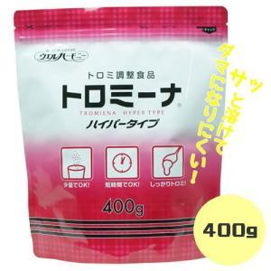とろみ調整食品 トロミーナ ハイパータイプ 400g 1袋|harika-gift