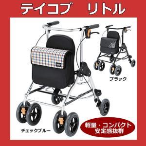 歩行車 介護用品 高齢者 テイコブ リトル 幸和製作所|harika-gift