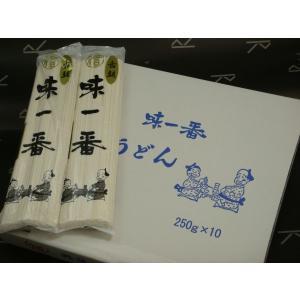 うどん 乾麺 奥久慈味一番うどん 250g×10袋|harika-gift