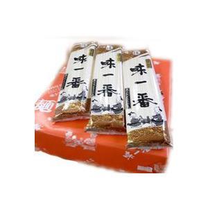 うどん 乾麺 厳選高級粉 奥久慈味一番うどん ゴールド 250g×15袋|harika-gift