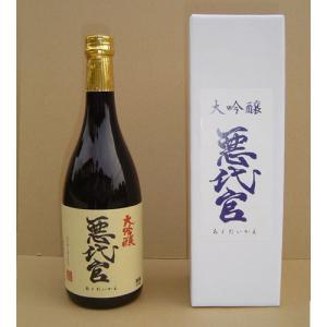日本酒 大吟醸 松盛 大吟醸 悪代官 720ml 茨城 地酒 送料無料 父の日|harika-gift