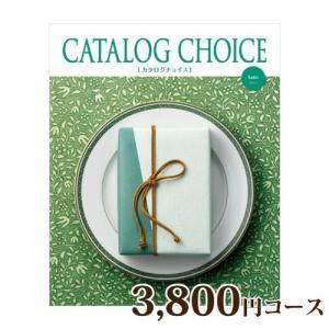 カタログギフト 3800円コース カタログチョイス サテン 内祝い お返し 結婚内祝い 引き出物 出産内祝い 香典返し 快気 ギフトカタログ 父の日|harika-gift
