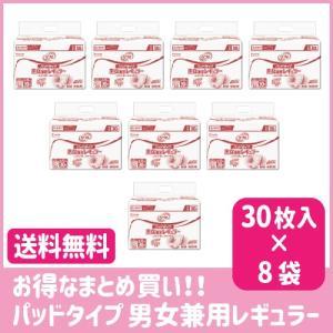 ●商品名:パッドタイプシリーズ 男女兼用レギュラー ●製品サイズ:21×48cm ●全吸収量:500...