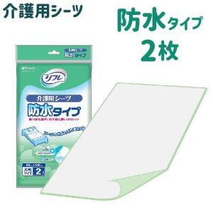 -商品説明- 商品名/防水タイプ 製品サイズ/85×130cm 袋入数/2枚 メーカー/リブドゥコー...