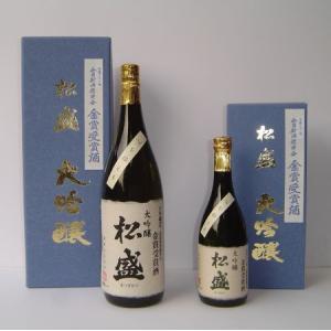 日本酒 大吟醸 松盛 大吟醸 金賞受賞酒 720ml 茨城 地酒 送料無料 父の日|harika-gift