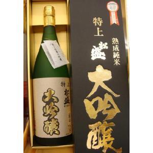 日本酒 大吟醸 特上 松盛 大吟醸 熟成古酒 1800ml 茨城 地酒 送料無料 父の日|harika-gift