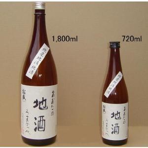 日本酒 地酒 おおたの地酒 うまかっぺ 1,800ml 茨城 送料無料 父の日|harika-gift