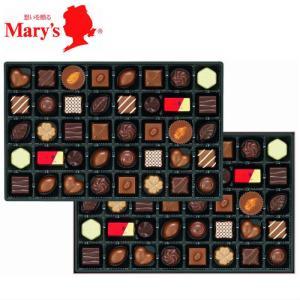 メリーチョコレートファンシーチョコレート SE1-107-6 贈り物ギフト バレンタイン 義理 プレ...
