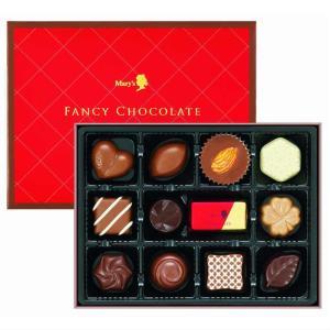 メリーチョコレートファンシーチョコレート SE1-107-2 贈り物ギフト バレンタイン 義理 プレ...
