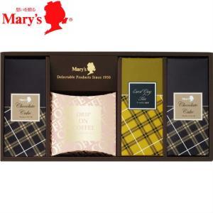 メリーチョコレートケーキアソートギフト  ランキング SE1-269-4 人気商品 ギフト 洋菓子