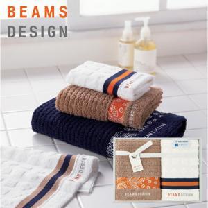 ビームス デザイン 〈ラインドット〉 フェイスタオル、ウォッシュタオル SE-9-73-1 オレンジ