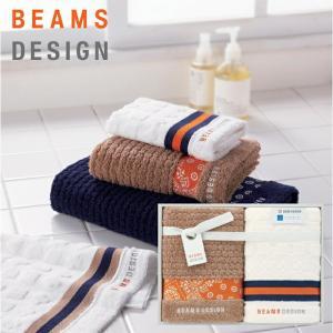ビームス デザイン 〈ラインドット〉 フェイスタオル2P SE-9-73-3 オレンジ
