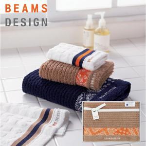 ビームス デザイン 〈ラインドット〉 バスタオル SE-9-73-7 オレンジ