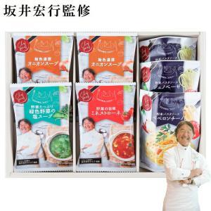 義理チョコに丁度いいバレンタインチョコレートの画像