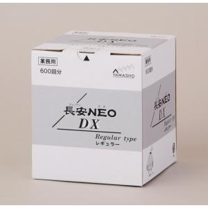 お灸 長安NEO DX レギュラー 600壮 長安ネオ 山正