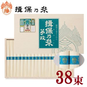 揖保乃糸 ギフト 夢双 38束 1,900g|harima-seimen