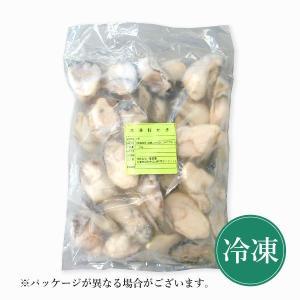 ■名称:冷凍むき身牡蠣 ■規格:1kg(牡蠣の重量:約850g前後/約40粒) ■賞味期限:要冷凍、...