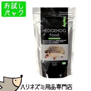 ゆうパケットOK SANKO ハリネズミフード 100g お試し小分けパック 三晃商会 サンコー メ...