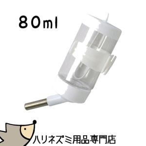 SANKO マルチボトル80ml 給水ボトル ...の関連商品5