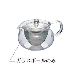 B-CHJM-45 CHJM-45 ガラスボール(茶茶急須 CHJM450mlタイプ用)|hariopartscenter